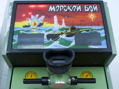 Игровые аппараты на батарейках игровые автоматы.онлайн