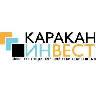 Горнякам ЗАО «Шахта Беловская» вручены государственные награды